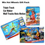 Hot Wheels Race Track Gift Pack Giveaway : (Ends 12/12)