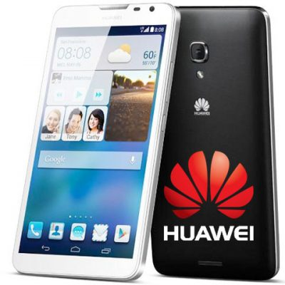 Larger Than Life the Ascend Mate 2 Phone