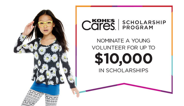 kohls-cares-scholarship